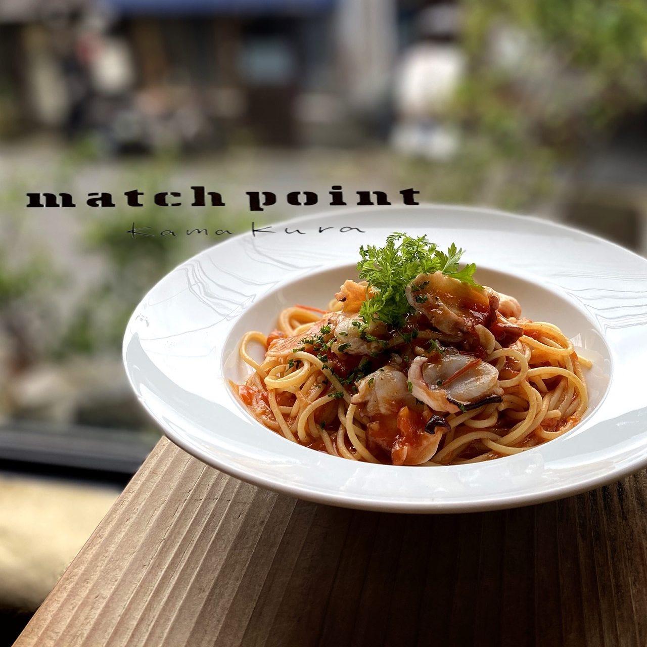 佐島漁港直送の地蛸とフレッシュトマトのスパゲティ! うまい!