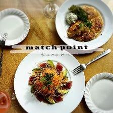 季節のおすすめメニューが食べれる 2時間飲み放題付き パーティープラン4300円