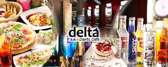 Darts Cafe delta ダーツカフェ デルタ 吉祥寺店