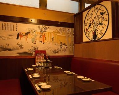 完全個室×中華食べ放題 香港美食園 人形町店 メニューの画像