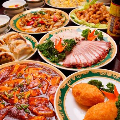 完全個室×中華食べ放題 香港美食園 人形町店 こだわりの画像