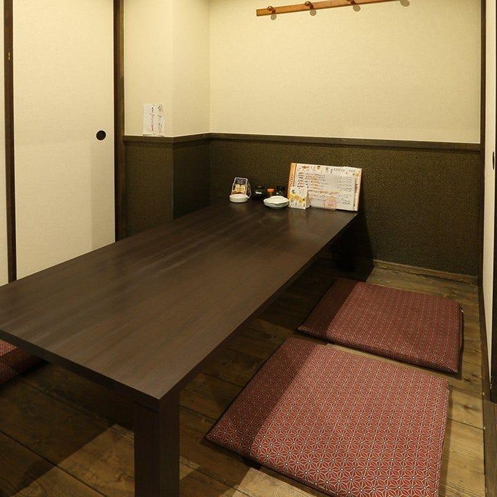 ゆったりと落ち着ける個室