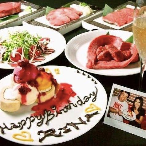 ◆誕生日や記念日のご予約も◎