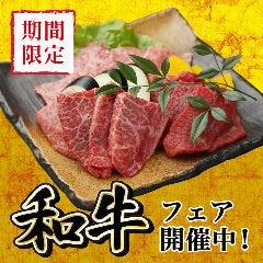 食べ饮み放题 烧肉ダイニング ちからや 横滨鹤屋町店