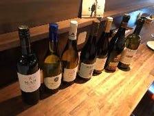 ◇豊富なグラスワイン