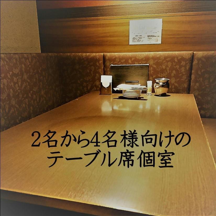 焼き鳥ともつ鍋 ぶあいそ博多 筑紫口店
