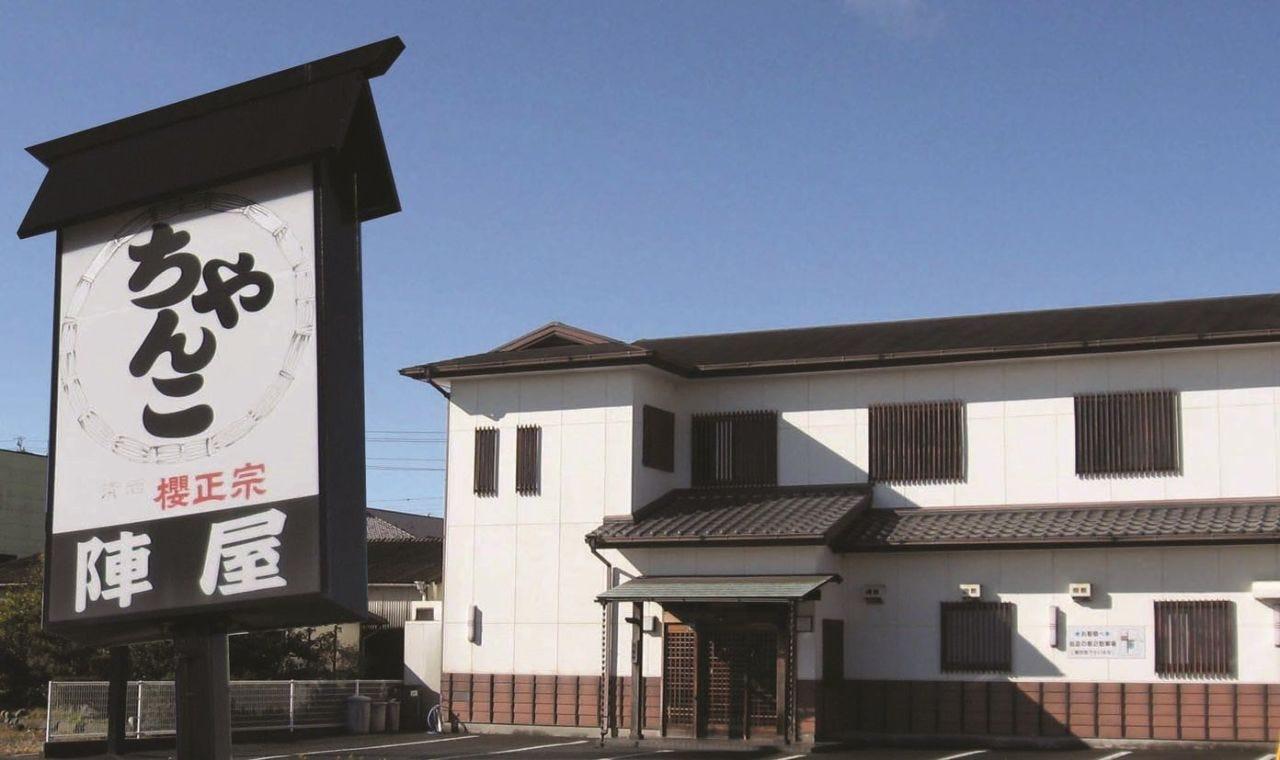 ちゃんこ陣屋 和田店