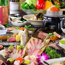 九州食材満載の特別コースが多数!