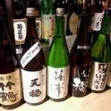 こだわりの純米酒、各種