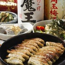 名物料理や餃子など人気料理を楽しむ