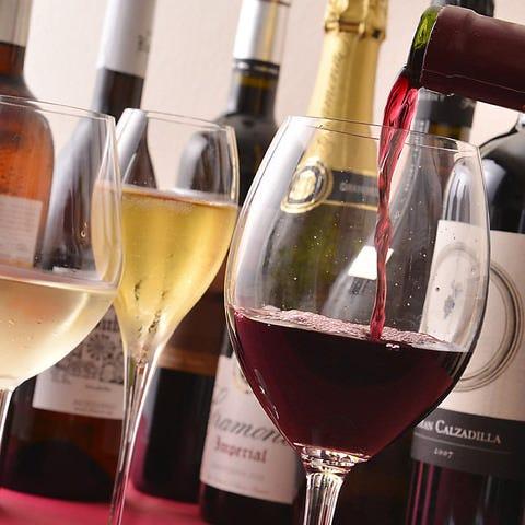 選りすぐりのスペインワインをご堪能