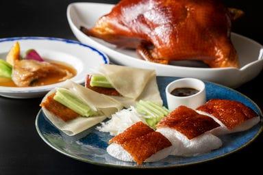 中国料理「花間」 浦安ブライトンホテル東京ベイ  こだわりの画像