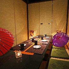 和歌山 個室居酒屋 紀州 藩 和歌山城公園前店