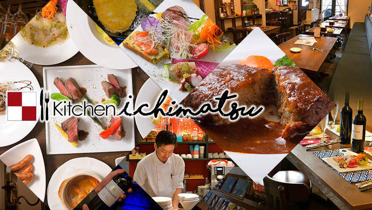 Kitchen ichimatsu