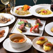 有機野菜と洋食を楽しめる宴会コース