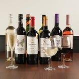 ワイン好きさん必見!ソムリエ厳選ワインがたっぷり8種飲み放題の スペシャルプラン