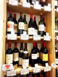 ワインセラーにはソムリエ厳選のワインが常時50種類以上!
