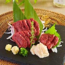 桜肉三種盛り