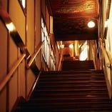 美と匠の祭典 百段階段見学とお食事