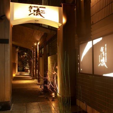 博多割烹 個室居酒屋 祐介 ‐yusuke‐ 博多本店 店内の画像