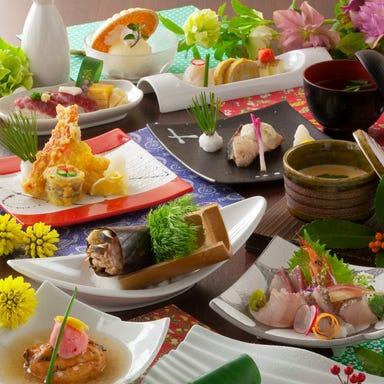 博多割烹 個室居酒屋 祐介 ‐yusuke‐ 博多本店 コースの画像
