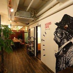 創作料理×居酒屋 ROOMS CAFE 横須賀中央店