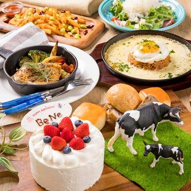 チーズと生はちみつ BeNe あべのキューズモール コースの画像