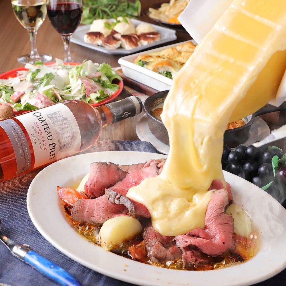 お料理のみ【最高CPのWメイン】ローストビーフにとろけるラクレットチーズ『王道チーズの至福プラン』