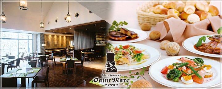 ベーカリーレストランサンマルク 静岡焼津店