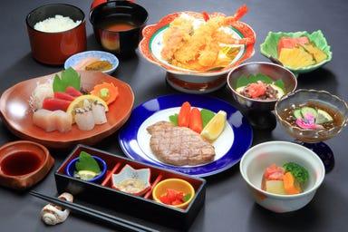 日本料理・郷土料理 ひるぎ  こだわりの画像