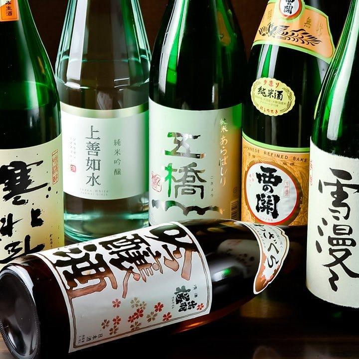 選りすぐりの日本酒でまったり晩酌を
