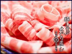 豚しゃぶ せいろ蒸し専門店 HARU 心斎橋本店