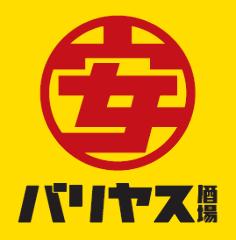 バリヤス酒場 針中野駅前店