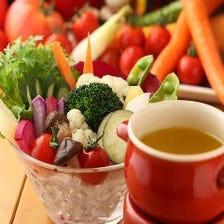 """人気の""""""""バーニャカウダ""""&""""温野菜""""は各地から届く『味のしっかり入った』『今、美味しい』お野菜で♪"""