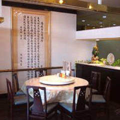 天津菜館 大泉店