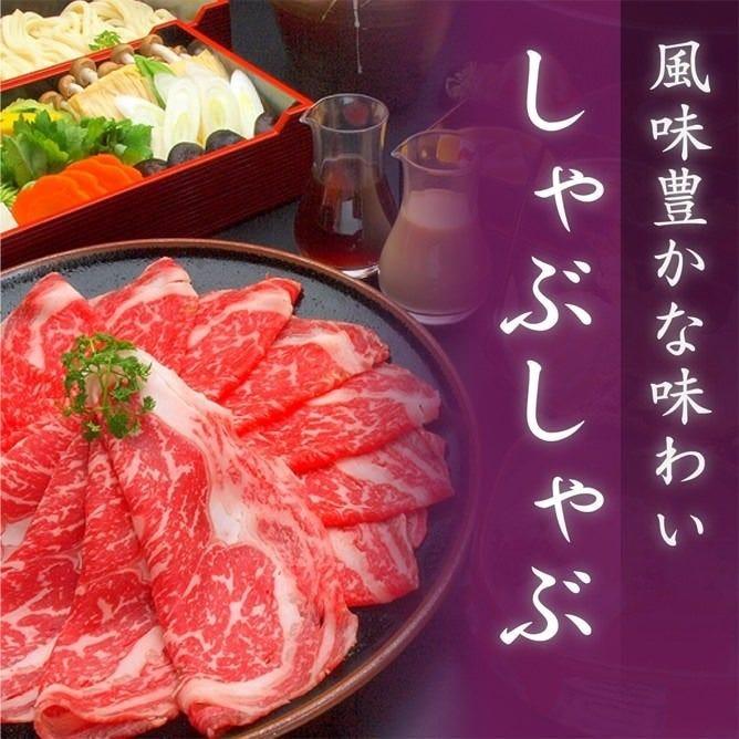 美々卯風 だししゃぶ    ¥4,600(税抜)