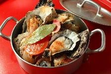 ☆牡蠣バケツ(カキのワイン蒸し)