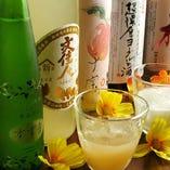 高知県産の新しょうが酒【高知県】