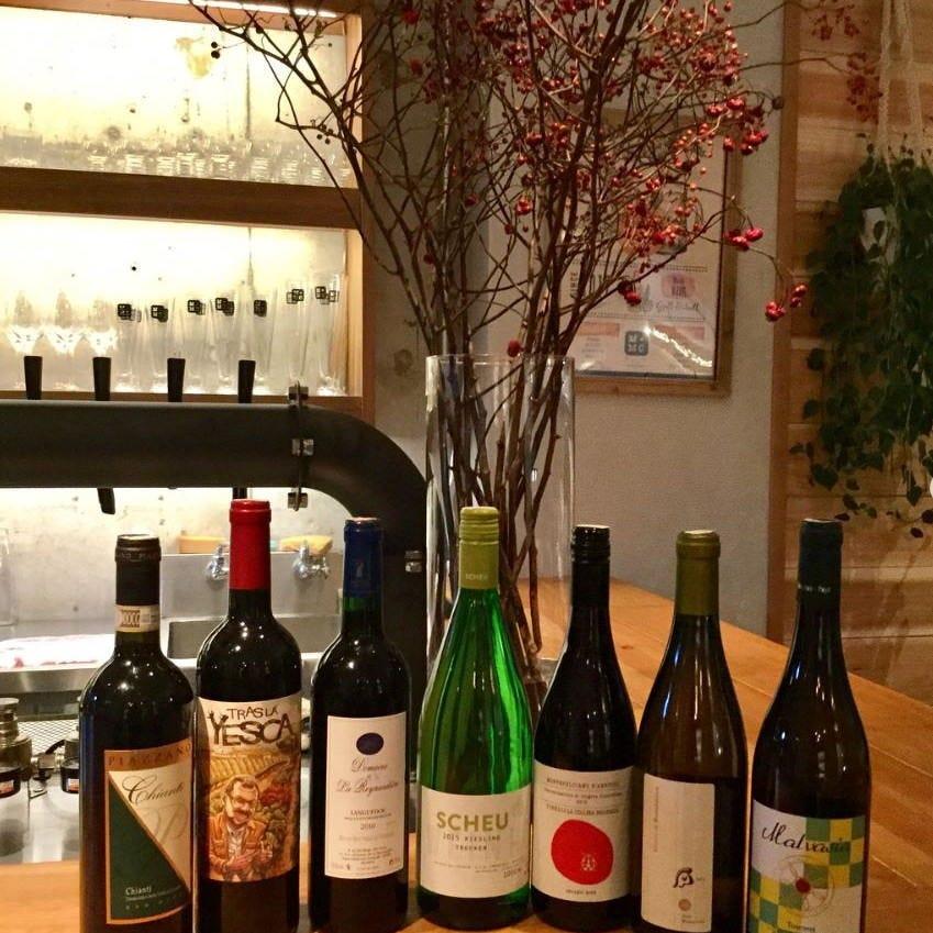 """ソムリエ厳選の""""Good Wine"""""""
