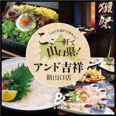 【山口市周辺】誕生日に食べたい、行きたい、連れて行って欲しいレストラン(ディナー)は?【予算5千円~】