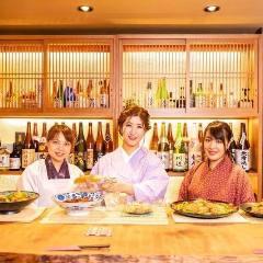 熊本地酒と郷土料理 おてもやん