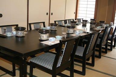 活魚と日本料理 和楽心 新庄店 メニューの画像