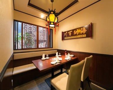 横浜中華街 彩り五色小籠包専門店 龍海飯店 店内の画像