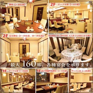 横浜中華街 彩り五色小籠包専門店 龍海飯店 メニューの画像