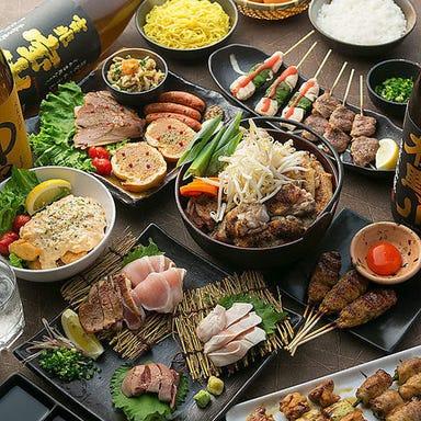 食べ飲み放題全130種類 完全個室居酒屋 京園 新宿本店 こだわりの画像