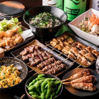 食べ飲み放題全130種類 完全個室居酒屋 京園 新宿本店 コースの画像
