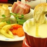 濃厚チーズソースが食材に絡まる激旨チーズフォンデュ!!