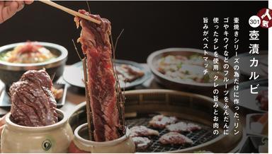 食辛房 広島駅前店  メニューの画像