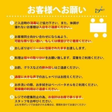 名古屋めし 居酒屋 てしごと家 名駅店 メニューの画像
