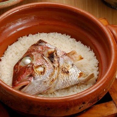 魚匠 銀平 心斎橋店 コースの画像